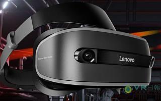 VR日报:电脑配置太差?集成显卡也可运行联想Windows VR头显