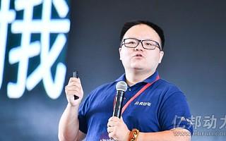 李研珠:产业互联网 姿势要对 速度要快