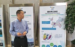 2017创响中国·重庆站之参观两江新区产业园活动