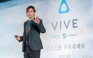 一周VR/AR之最:HTC或把手机业务卖给谷歌,总融资额约3亿元