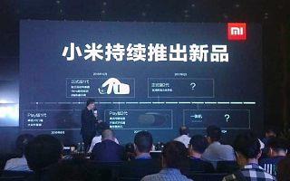 小米将联合Oculus推VR一体机,打造VR界MIUI