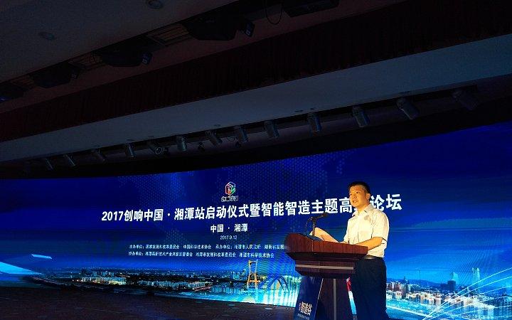 中国科协企业创新服务中心副主任冯师斌发表讲话