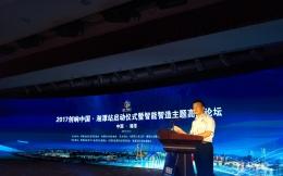 中国科协企业创新服务中心副主任冯师斌:创业创新,大众一起,大事易成