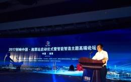 湘潭市委书记曹炯芳:双创在地方的有益探索,离不开四个方面