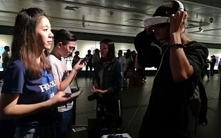 """科技与艺术完美结合,""""创响中国""""湘潭站举行艺术与科技创新作品巡展"""