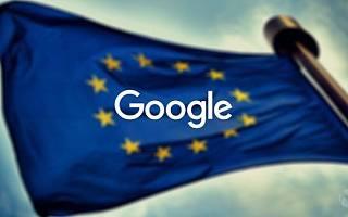 [钛晨报]不服欧盟29亿美元罚款,谷歌正式提起上诉