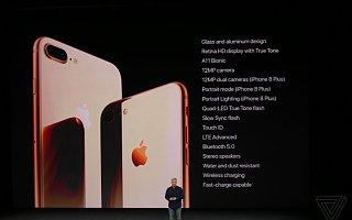 iPhoneX凌晨发布,段子手和品牌商又炸了!