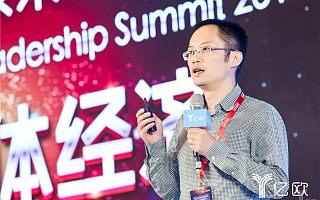 希望金融CEO陈兴垚:科技金融究竟如何服务三农实体经济?