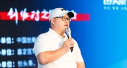"""2017年第三屆全國""""雙創周""""現場直擊-創頭條"""