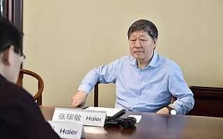 """[万字长文]专访张瑞敏,听""""中国商界的苏格拉底""""详解""""人单合一"""""""