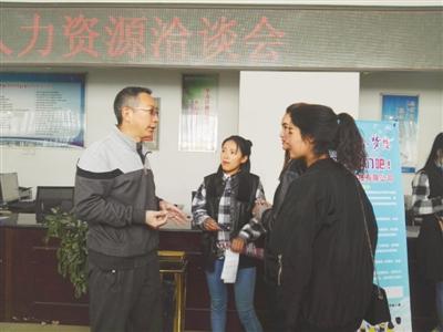 西藏:大力促进高校毕业生就业创业