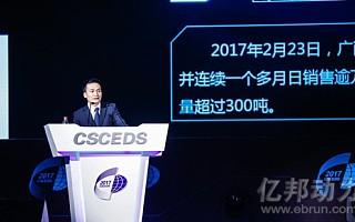 顺联动力CEO郭洪安:探路共享电商新经济