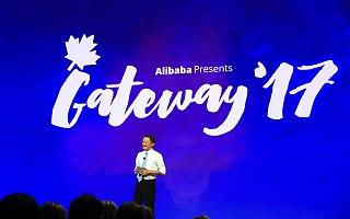 """马云、特鲁多对话加拿大3000中小企业主:阿里巴巴为中加贸易""""芝麻开门"""""""