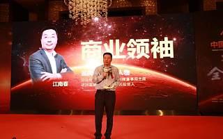 江南春:同质化时代,如何打响企业品牌战略