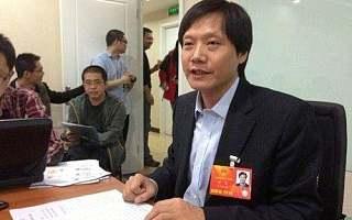 [晚报]雷军当选北京市工商联副主席;文案争议真不是支付宝的锅?