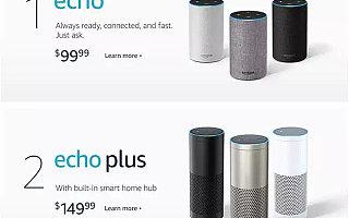 亚马逊狂发3款新Echo音箱,更小更智能,价格腰斩!