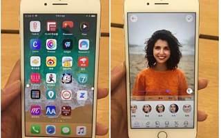 苹果演示机预装美妆相机 AR领域成关注点