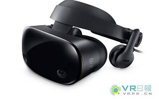 VR日报:美国FCC透露三星Windows MR头显Odyssey确实存在