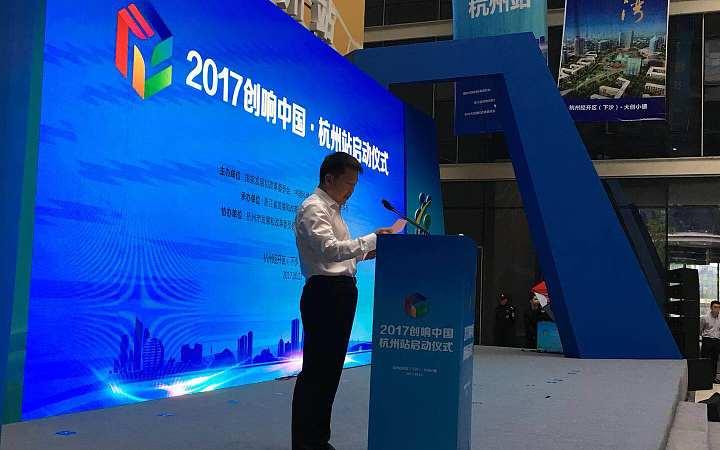 中国科协企业创新服务中心副主任冯师斌讲话