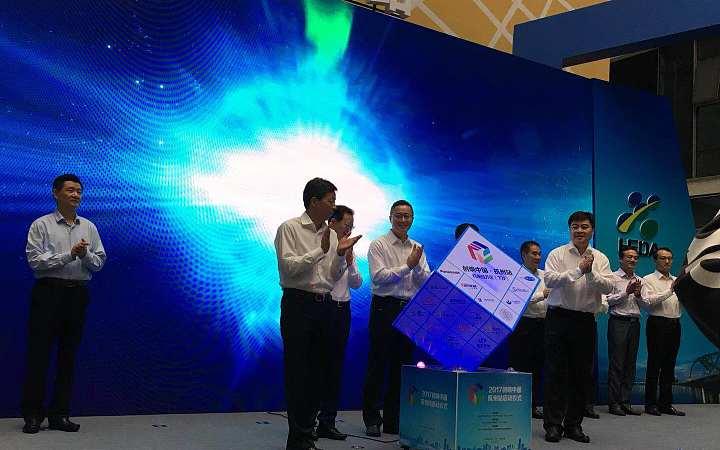 2017创响中国杭州站正式启动