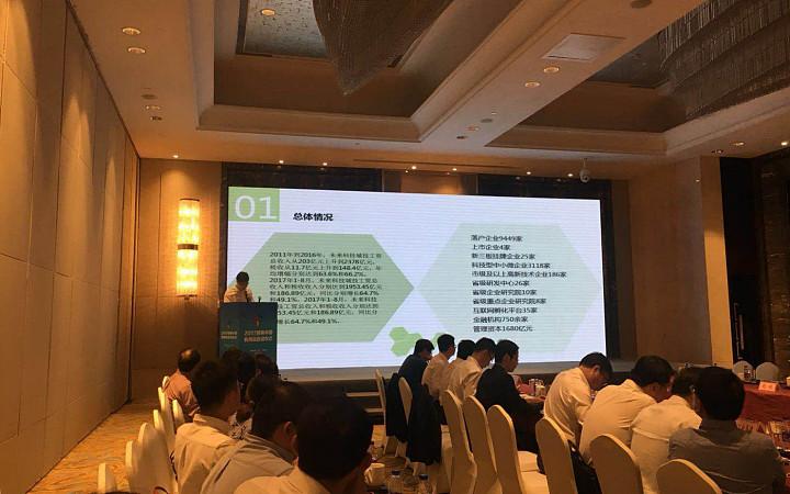 杭州未来科技城管委会工会委员介绍建设情况