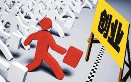 [國宏頭條]商事制度改革以來新增的創業企業有什么不一樣