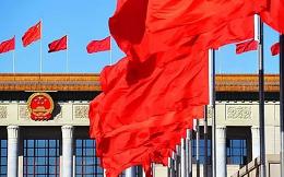 輝煌十九大:創新驅動 增強中國持續發展動力