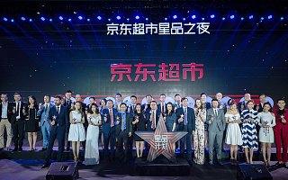 郭富城等12位明星和12大品牌同时站台,京东双11泛娱乐营销搞大事