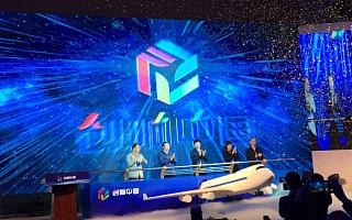 """助力双创!""""创响中国""""郑州站活动在郑州航空港实验区启动"""