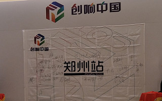 投资超10亿元 郑州航空港区将建光存储综合基地