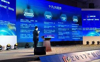"""挖掘郑州""""双创""""亮点 宣传创业创新典型"""