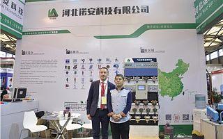 河北诺安科技有限公司应邀参加上海国际消防应急展