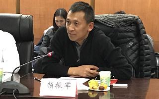 洪泰智造工场首席战略官颜振军:建议成立国家创新创业署