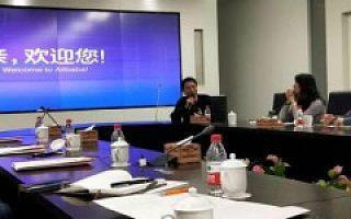 阿里合伙人王帅对话阿里云创学院首期学员:创业就是手拿菜刀砍野猪