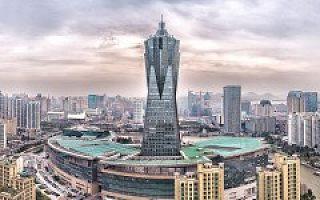 """[双创城市巡礼]杭州:不是只有""""电商""""才能来这儿创业"""