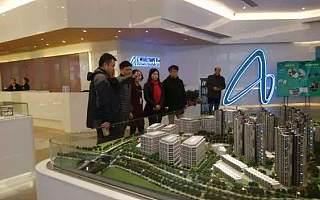 区火炬中心考察中新广州知识城腾飞园孵化器建设情况