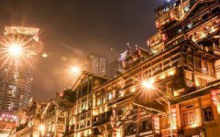 """[双创城市巡礼]重庆:""""创新创业市长""""加盟,政策""""渝创渝新""""!"""