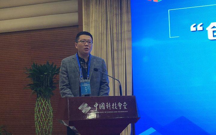创响中国青岛代表发言