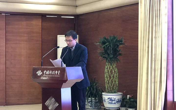 创响中国上海代表发言