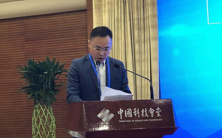 创响中国西咸站代表发言