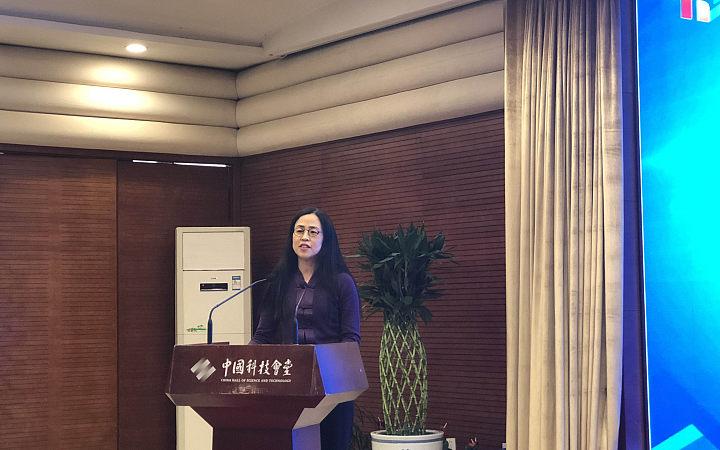 中金启元国家新兴产业创业投资引导基金董事总经理 张胜兰交流发言