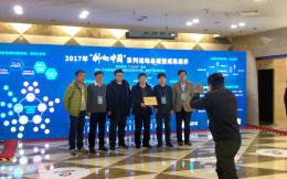 """创头条双创数据大屏展示""""创响中国""""年度成果,获领导嘉宾点赞"""