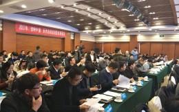 国家发展改革委高技术产业司沈竹林:2017年创新创业取得四方面成效
