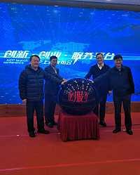 中国科协学会学术部部长宋军:打造双创的升级版,就要做出新的贡献