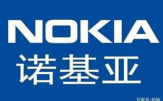 回归一年,诺基亚手机销量未达千万,需要改变策略