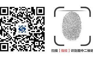 中国专利 加注更多含金量