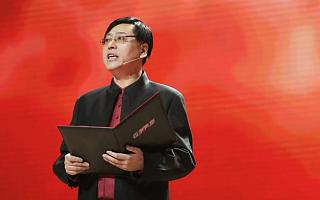 杨元庆年会演讲:让智能、可信赖成联想新标签
