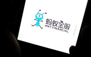 蚂蚁金服或欲增发融资最多50亿美元