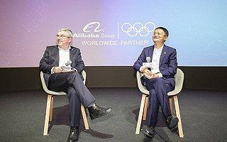 马云谈奥运:从来没有想过有一天阿里巴巴能成为奥运会的合作伙伴