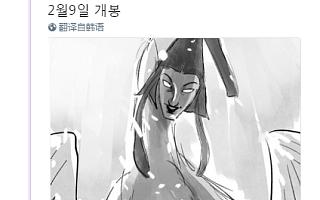 """韩国网友热议平昌冬奥会开幕式上出现的""""人面鸟"""""""